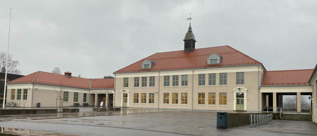 Sentrum videregående skole