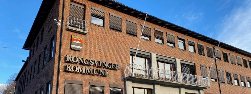På bakgrunn av risiko- og sårbarhetsanalyse åpnet Statsforvalteren tilsyn og undersøkelse ved to skoler i Kongsvinger.