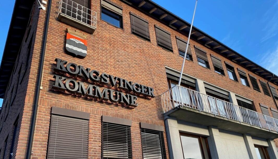 Onsdag ble det bekreftet mutasjonsvirus i Kongsvinger.