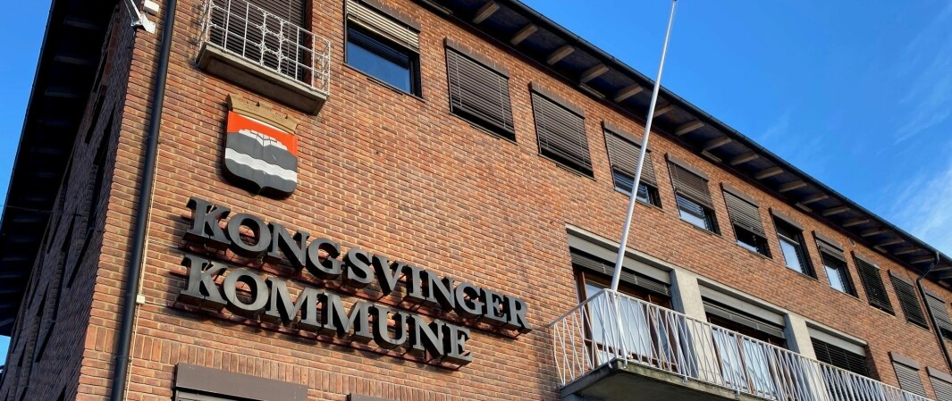 Kongsvinger kommune, rådhuset