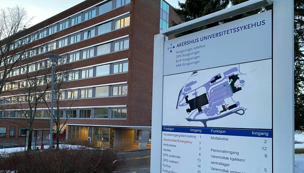 Ahus Kongsvinger sykehus