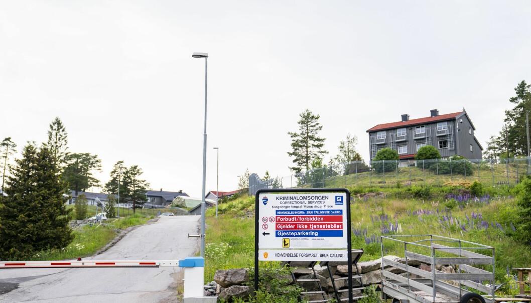 En mann i 30-årene rømte fra fengselet på Vardåsen tirsdag. Onsdag ble han funnet igjen.